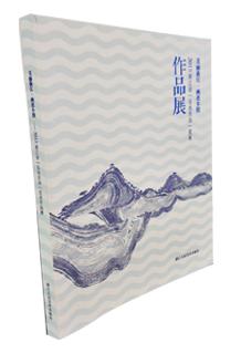 美丽浙江•画述乡情—2015浙江省『五水共治』美术作品展